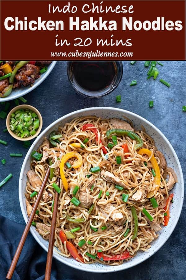 Chicken Hakka Noodles is a zesty Indo Chinese stir fry dish of cooked noodles tossed with shredded chicken, vegetables, sauces like soy sauce and spicy green chilli sauce in a street style, heavenly delight! An absolutely delicious noodles #recipe that is simple, easy and ready in 20 minutes. #chicken #HakkaNoodles #IndoChinese #Noodles #stirfry #homemade